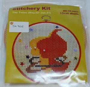 STITCHERY KIT  (SK906)