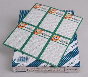 PLASTIC PRESS STUDS:3 GRS/BOX (IP-8.6)