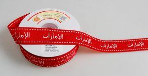 GROSS GRAIN RIBBON:20Y (SK00069/UAE)