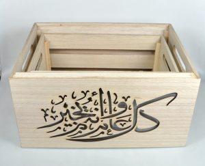 WOODEN BOX:S/2 (1070)
