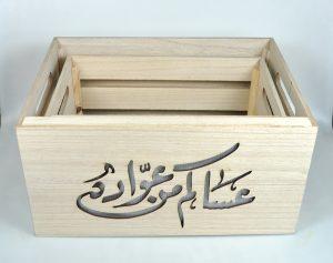 WOODEN BOX:S/2 (1069)